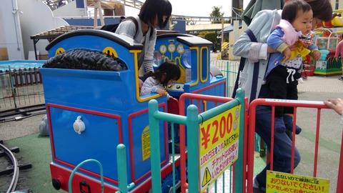 須磨海浜水族園 プレイランドのトーマス