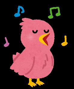 歌を歌う鳥
