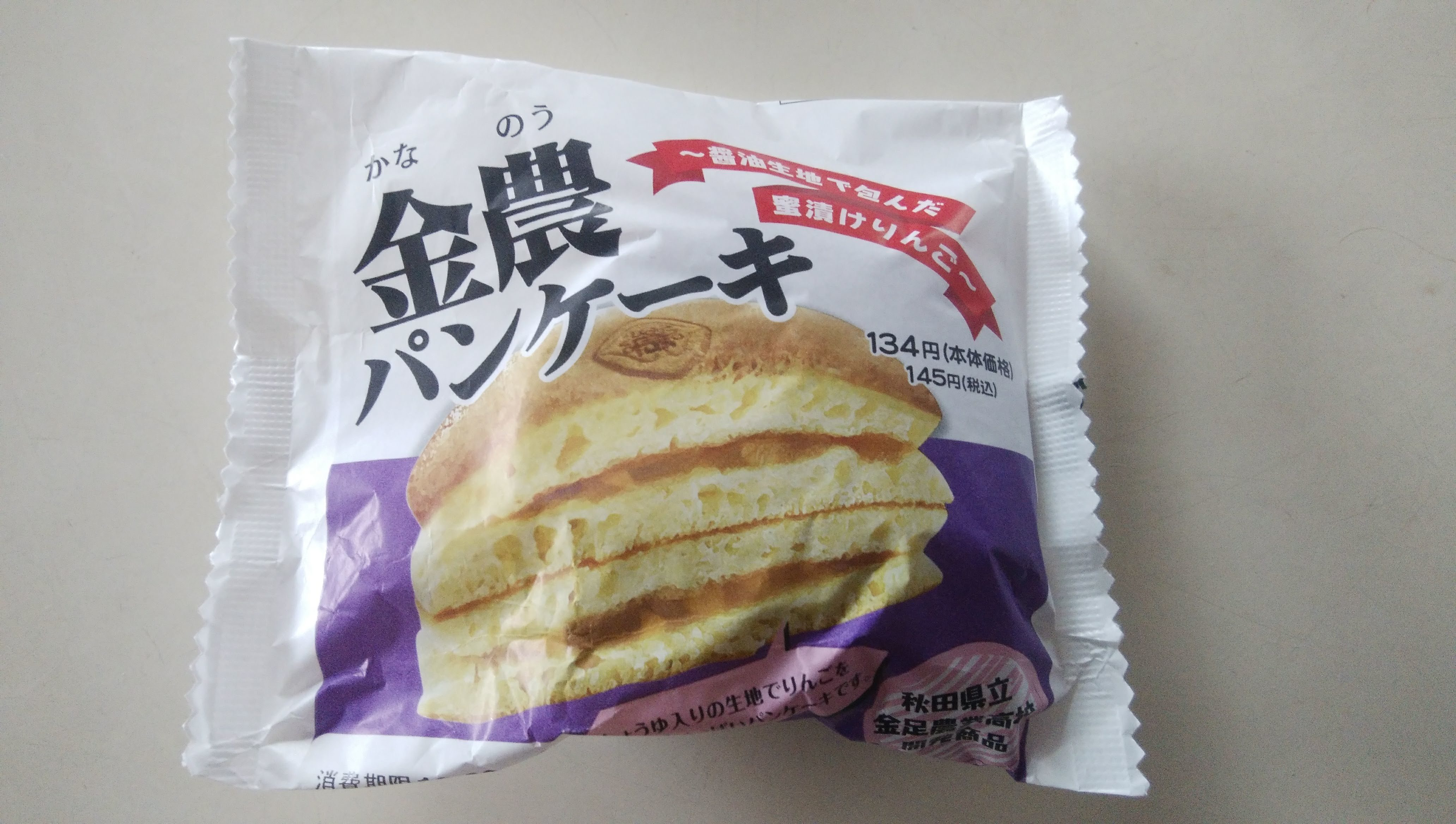 金農パンケーキパッケージ